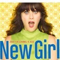 New Girl - New Girl Interview Staffel 3: Hannah Simone