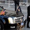 Das Panzerfahrzeug des Präsidenten